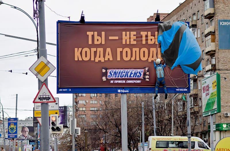 наружная реклама Воронеж