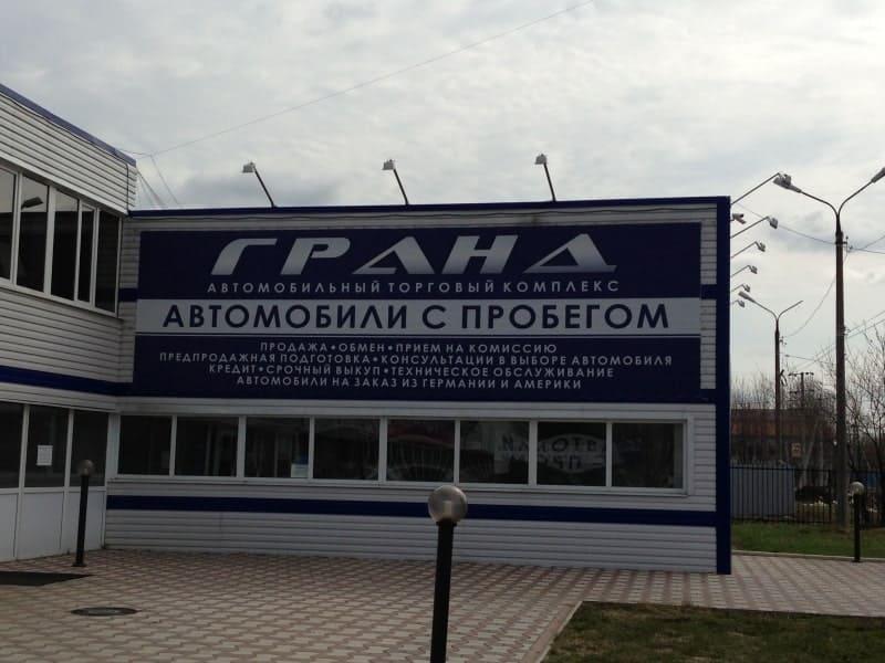 Заказать рекламный баннер Воронеж